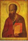 apotre Paul icône 15è.jpg