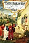 Jésus envoie en mission les 12.jpg