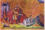Lapidation d'Etienne, miniature byzantine 11è s.jpg