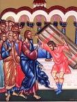 Jésus guérit paralytique Béthesda.jpg
